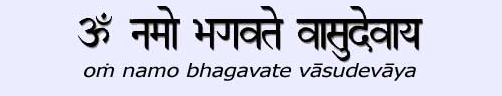 Mantra in musica omnamobhvas