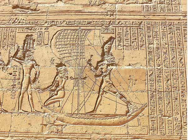Teoria degli Antichi Umani