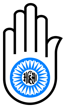 Giainismo Jainism