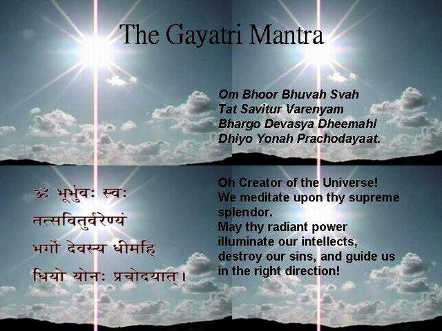 GayatriMantra-full