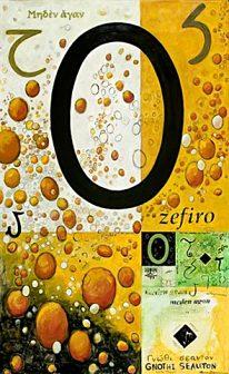 METAFISICA DEI NUMERI numero_zero